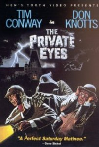 private eyes1